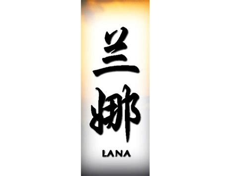 lana in chinese lana chinese name for tattoo