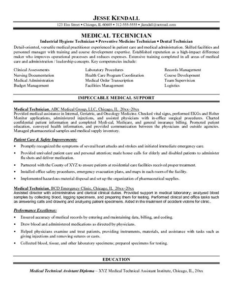 Sample Resume Objectives For Medical Field by This Free Sample Was Provided By Aspirationsresume Com