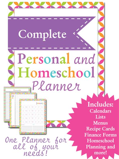 best printable homeschool planner free printable all in one personal homeschool planner