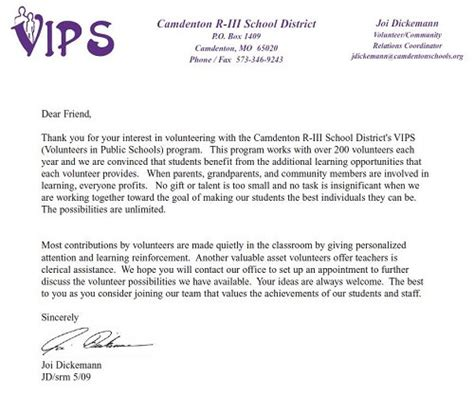 school volunteer program volunteer letter