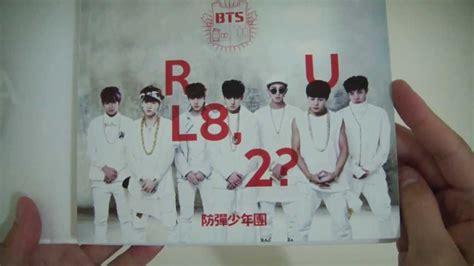 download mp3 bts intro o rul8 2 방탄소년단 bts 1st mini album o rul8 2 album unboxing hd