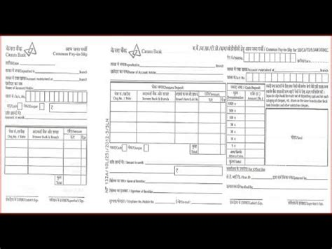 authorization letter to deposit in canara bank in how to fill canara bank deposit slip