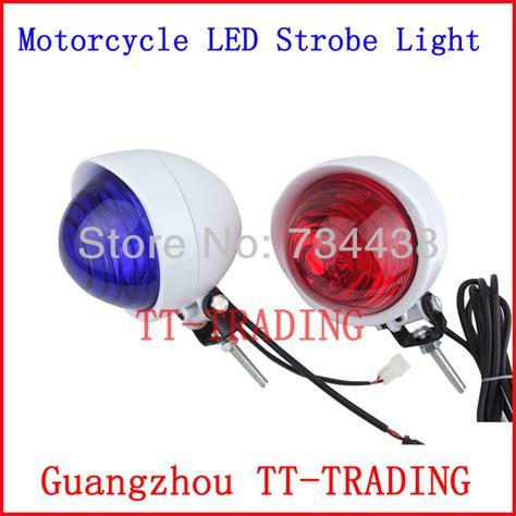 police motorcycle emergency lights online buy wholesale led police motorcycle lights from