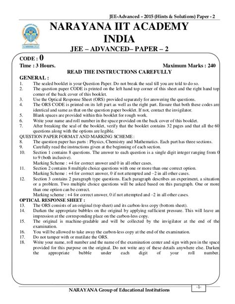 paper pattern jee advanced 2015 iit jee adv 2015 question paper 2 hints solutions