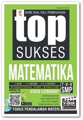genta smart publisher pocket shortcut smp matematika
