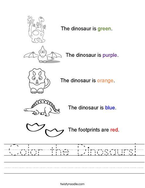 Dinosaur Worksheets by Color The Dinosaurs Worksheet Twisty Noodle