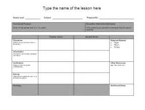 microsoft word lesson plan template lesson plan template word vnzgames