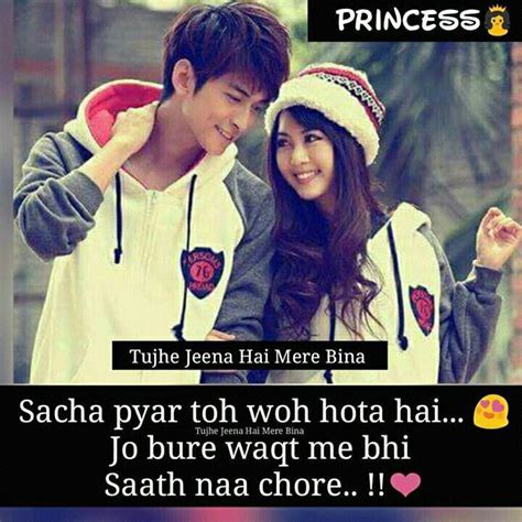 shayari image roman 195 images about urdu quotes on we heart it see more