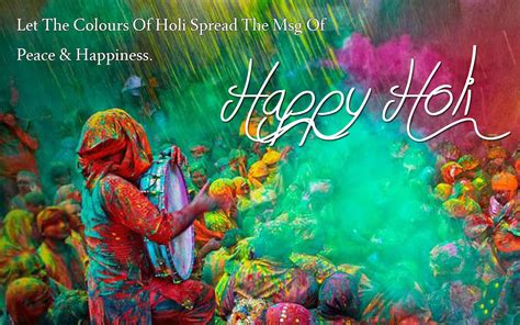Holi Images Messages happy holi 2019 images wallpapers hd wishes sms