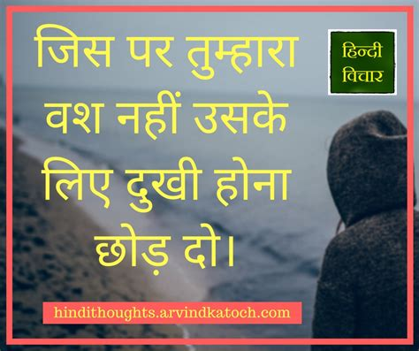 sad thought hindi image sad thoughts pictures in hindi wallpaper sportstle