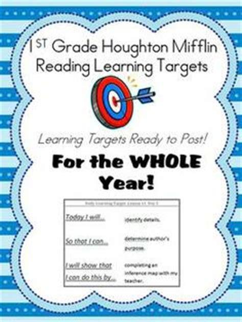 houghton mifflin reading worksheets houghton mifflin reading supplements on second grade houghton mifflin harcourt and