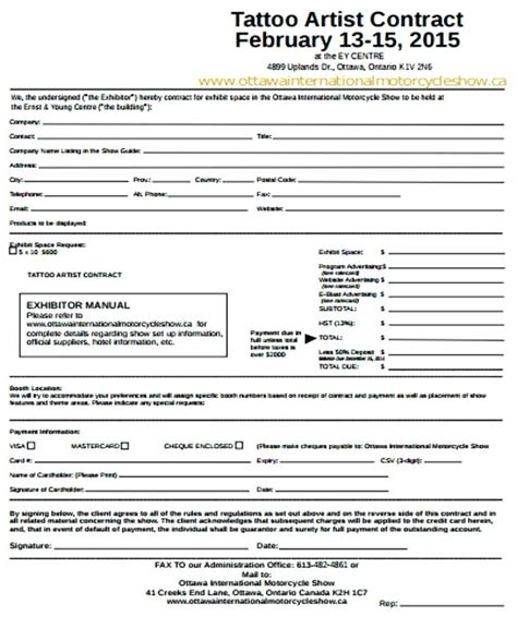 private label agreement template unique loan agreement template pdf