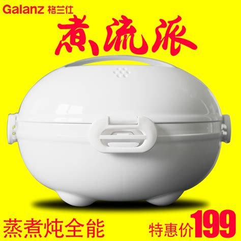 Rice Cooker Galanz origenating multifunctional galanz microwave rice cooker