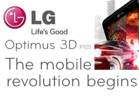 tutorial logo lg latest news tips tutorials about optimus 3d p920