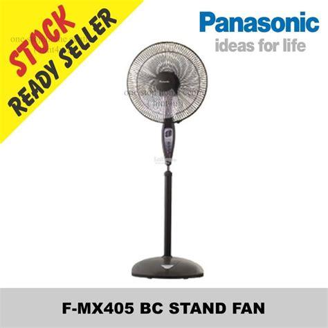 Panasonic Stand Fan F Ep405 Panasonic F Mx405 Bc Black Stand Fa End 8 8 2018 7 15 Pm