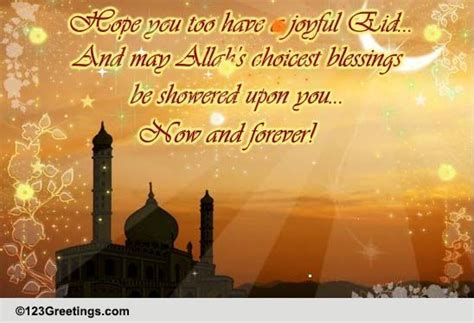 Note Of Thanks On Eid ul Fitr. Free Thank You eCards
