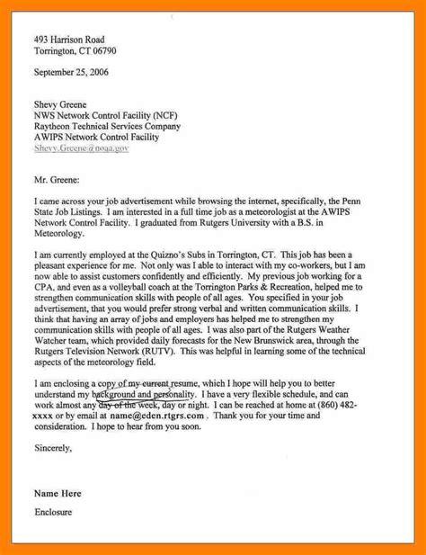 work application letter doc 8 motivational letter for application doc designer cv