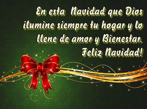 Imagenes Y Frases De La Navidad | 103 frases de navidad con felicitaciones navide 241 as