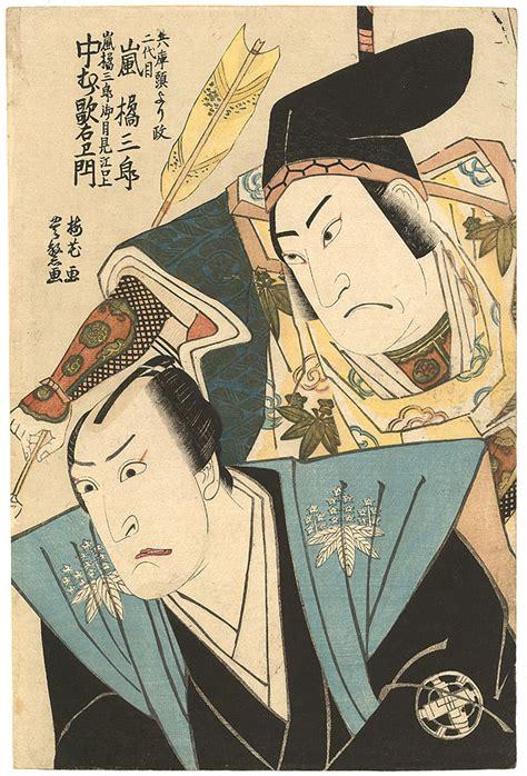 dibujos japoneses imagui dibujo japoneses imagui