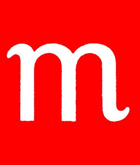 free printable montessori sandpaper letters free montessori sandpaper letters printout