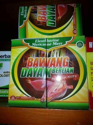 Kapsul Bawang Dayak Ruqyah bawang dayak khasiat bawang dayak untuk kesehatan sms 085715673971 testimoni khasiat bawang