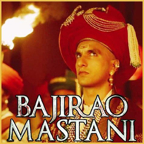 bhulaiya karaoke gajanana video karaoke with lyrics bajirao mastani video