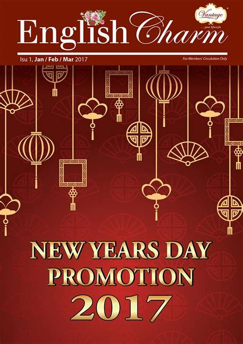 new year promotion vantage new year promotion