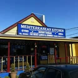 Mediterranean Kitchen Mastic by Mediterranean Kitchen Turkish Mastic Ny Reviews
