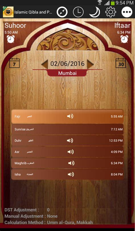 muslim prayer times  aokat alsla ramadan time