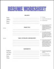 Free Templates For Resumes To Print Printable Resume Worksheet Free Http Jobresumesample