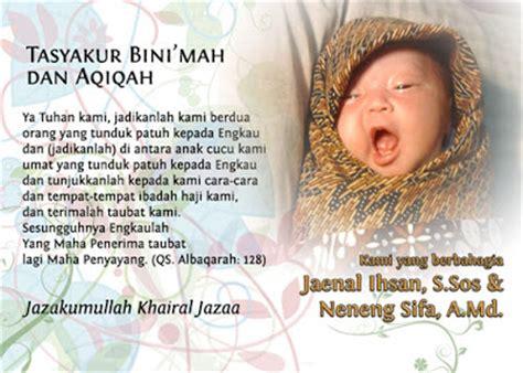 desain kartu nama bayi baru lahir contoh kartu nama bayi yang baru lahir contoh two