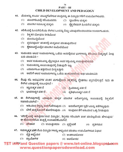 question papers karnataka tet paper 2 question papers