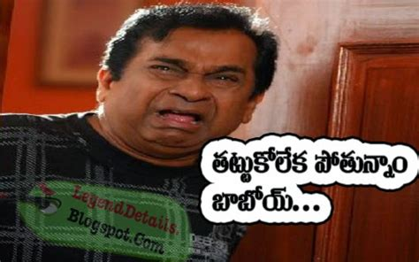funny comment photos in telugu funny images with quotes in telugu for facebook image