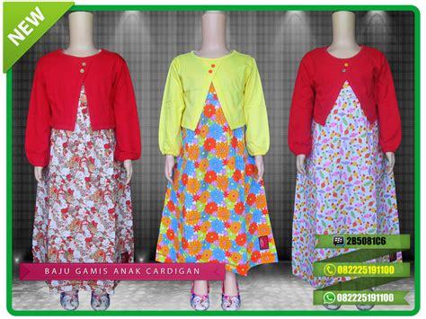 Harga Baju Anak Perempuan Terbaru baju anak perempuan baju gamis anak terbaru