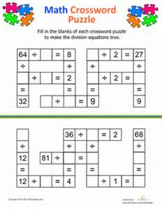 Ision crossword worksheet education com