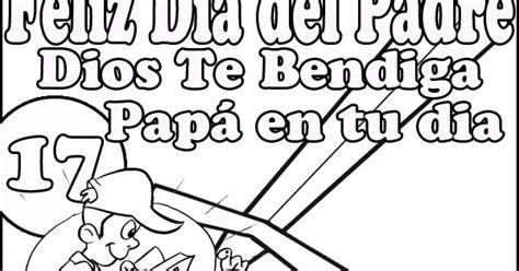 imagenes dios te bendiga papa dios te bendiga pap 225 en tu dia dibujos infantiles