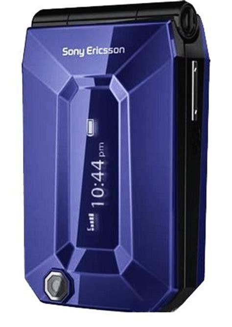 sony ericsson jalou  gsm unlocked cell phone purple