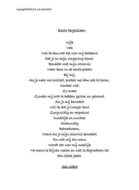 In Gedachten Houden gedicht