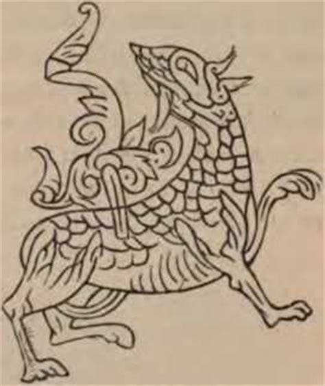 treasure dragon graffiti in orkney beachcombing s