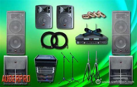 Power Lifier Auderpro Sa 900 sound system outdoor platinum yamaha auderpro web