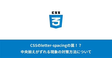Css Letter Spacing