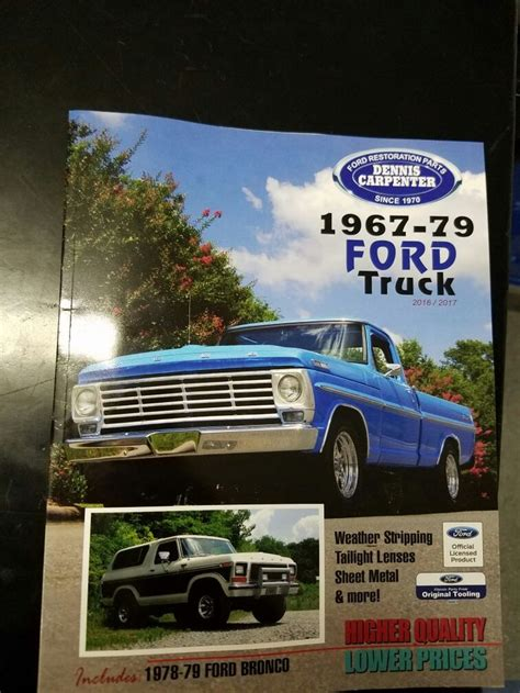 Ford Ranger Parts Catalog by 1969 Ford Ranger Parts Catalog Ford Auto Parts Catalog