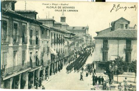 fotos antiguas alcala de henares alcala de henares desfile militar calle libre comprar