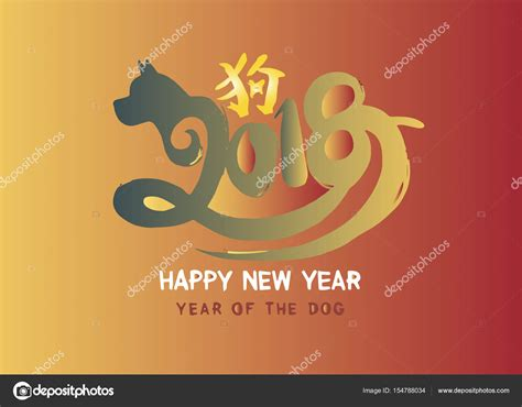 new year 2018 year of the monkey new year 2018 year of the monkey 28 images best 25