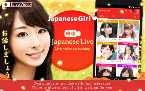 japanese  video chat app  android apk