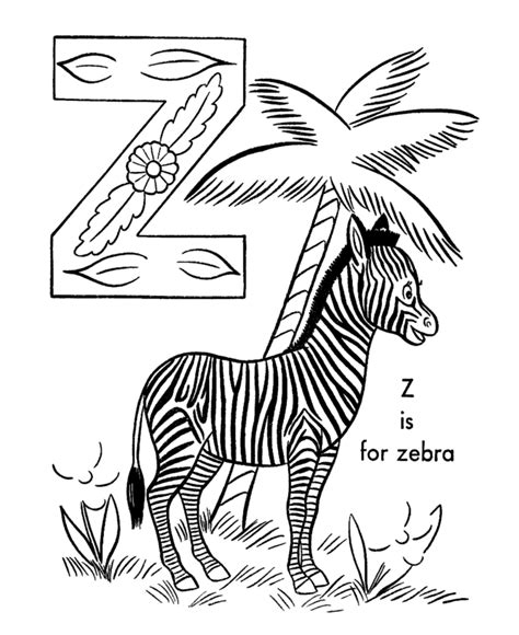 zebra z coloring page zebra coloring pages coloring home