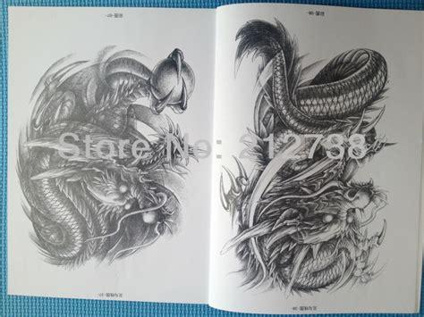 phoenix author at xpose tattoos jinxiu 6 flash china a4 book sketch 11 and