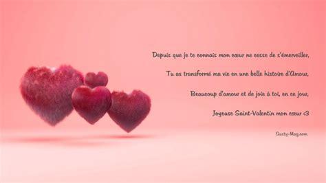 what is valentin bonne valentin carte image gratuite joyeuse