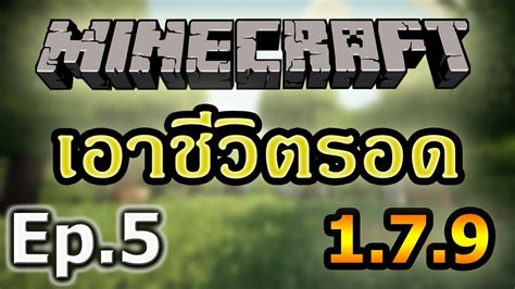 minecraft 1 8 mcstacker tackle 178 minecraft 1 7 9 5 น ำตก handmade youtube