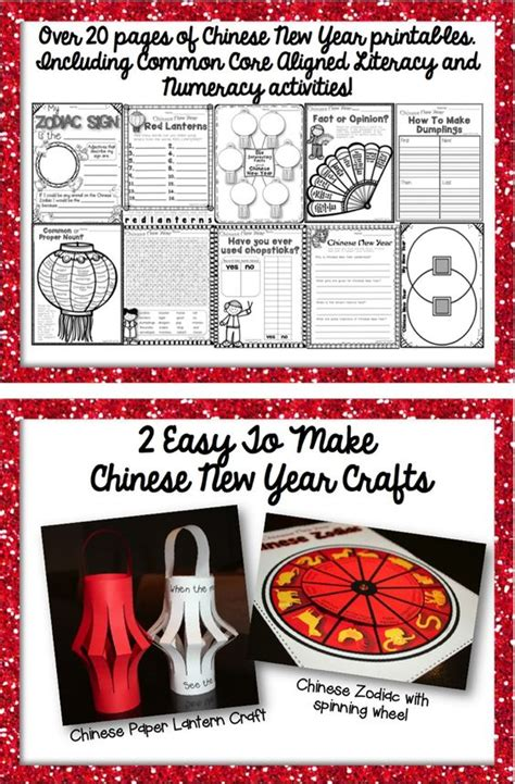 new year literacy activities about china student and new year s on
